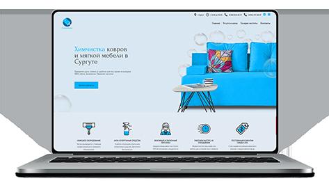 Одностраничный сайт Химчистка в Сургуте