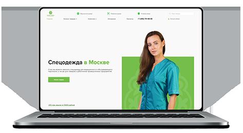 Интернет-магазин Спецодежды