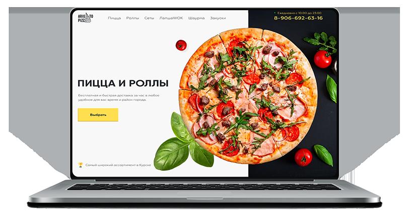 Мокап сайта пицерии