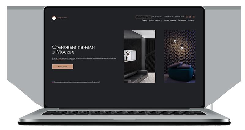 Мокап интернет магазина стеновых панелей
